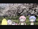 【VOICEROID劇場】結月姉弟ショートショート:ゆかりと梅の精
