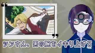 【アニメ】賢者の孫 第02話【感想レビュー】