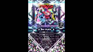 【SDVX】ツマミ戦隊 タテレンジャー【MXM】