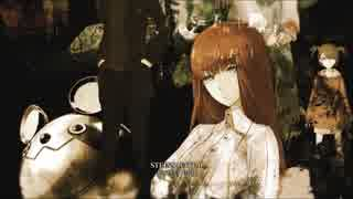 【フルHD】STEINS;GATE 0 ED