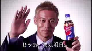 本田圭佑がじゃんけんをする時に流れてい