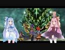 【Ys SEVEN】琴葉姉妹と「五大竜」の謎に迫ろう part17