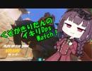 【OverWatch】くそがきりたんのイキリDpsWatch!そのさん!コ...