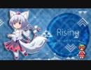 【東方民族風アレンジ】Rising【フォールオブフォール】