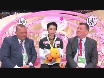 英BBC ロビン・カズンズ  羽生 FS World Championships 2019
