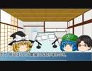 ゆっくりボードゲームラジオ特別編02(謝罪・コメ返し・雑談)