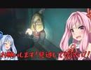 ホラーゲームよわよわ茜ちゃんのバイオハザードRE:2 #01【VOI...