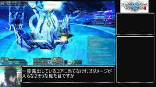 【PSO2】マザーシアPh(ロッド軸)13:30