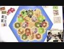 ベジータとカイジがアナログゲーム実況 3夜目(其之二)