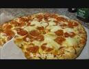 アメリカの食卓739 モッツアレラペパロニピザを食す!