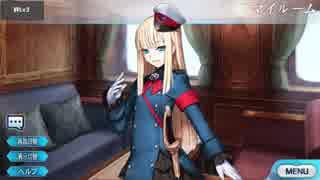 Fate/Grand Order 司馬懿(ライネス・エルメロイ・アーチゾルテ) マイルーム&霊基再臨等ボイス集+α
