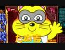 【パチンコ】CRぱちんこコードギアス 反逆のルルーシュ Part.27