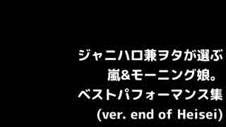 山風おにいさんと朝の女の子 (ver. end of Heisei)