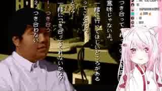 細田にセクハラされる椎名さんまとめ