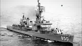 戦闘艦大全:冷戦時代