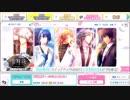 【無課金】うたの☆プリンスさまっ♪ Shinig Live 【雪月花】初回無料11枚撮影