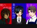 【刀剣マギロギ】『君の隣に在るために:1章』仮想卓リプレイ風小説