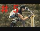 【スマブラSP】 FE好きの変態 【実況】5