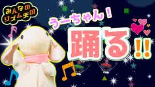 【リズム天国】目指せハイレベルクリア!