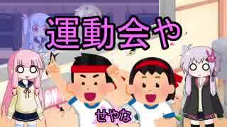 【PSO2】ぷそつー情報局 #5【VOICEROID実況】