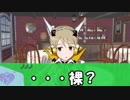 【卓M@s】GIRLS BE SWORD WORLD2.5 セッション8-2【SW2.5】