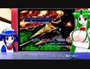 レトロゲーメイドARS第9回「いけない!なみこ先生♪」【レトロゲーム紹介動画】