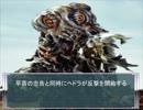シン・ゴジラの分裂体が幻想入り18話