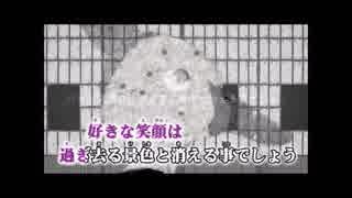 【ニコカラ】ノイローゼ +5 【off voca