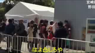 20190428 暗黒放送 栗田は逃げるな!放送 ⑤
