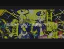 【総勢26名の歌い手による】平成最後の伝説入り曲歌ってみた...