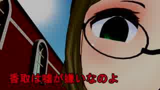 【MMD艦これ】レインボーな鎮守府 9