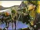X  (X JAPAN) - Sadistic Desire (Live in Kyoto 1988)