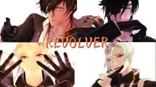 【MMD刀剣乱舞】REVOLVER【政宗組&源氏】