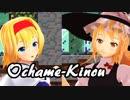 マイクラ世界でおちゃめなアリマリ【1080p】