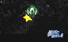 【DBD】カニバル君の黄昏 Part.11【ゆっくり実況】