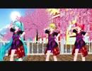 【MMD】メランコリック【どっと式桜月リン改変シグナルズ】