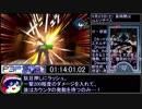 【変則RTA】P3P エリザベス撃破RTA 1時間15分05秒 後編