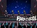 【昭和メドレー11】ドラネコ ロックンロール【おかあさんといっしょ】