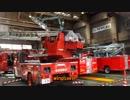 平成31年度東京消防庁消防技術安全所一般公開