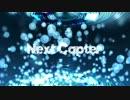 【NNIオリジナル】Next Capter【ディープハウス】