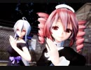 【MikuMikuDance】ハク・テトで 『 極楽浄土 』 【 Ray-mmd 】