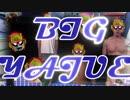 BIG YAJUE -Heisei Last Edition-