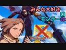 【女性実況】初心者から始めるブレイヴバーサス with青枠SL Part7【EXVS2】