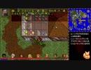 【ウルティマ VII : The Black Gate】を淡々と実況プレイ part49