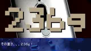 迷スマホで鍛えよう!重い重いXperia XZ2