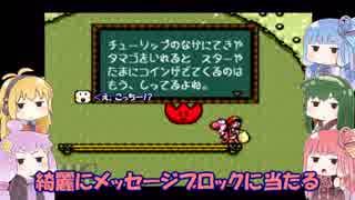 【ボイスロイド実況】ぷにレンジャーの100点満点冒険記!part27