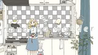 なんだかワンダー - ぽて / 初音ミク