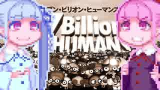 【7BillionHumans】コトノハードワーク#2