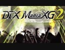 【DTXManiaXG】 Canon Rock ~Junna Ver.~