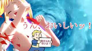 【MMDドラマ】キッチンやらないO 第19話 トンカツ